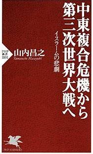20160401_book