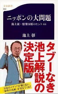 20160411_book