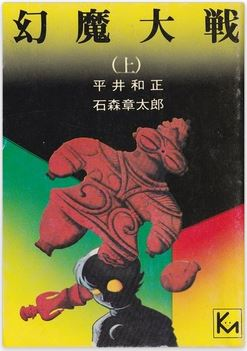 20160415_book1