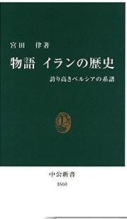 20160419_book1