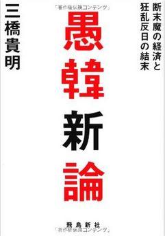 20160420_book